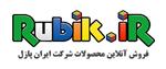 سایت رسمی روبیک ایران